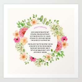 Bride's little heart wish Art Print