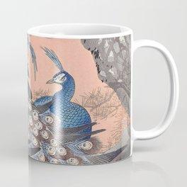 Regal Peacocks  Coffee Mug