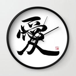"Ai - ""Love"" Wall Clock"