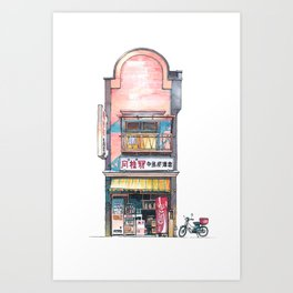 Tokyo storefront #08 Art Print