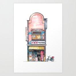 Tokyo storefront #08 Kunstdrucke
