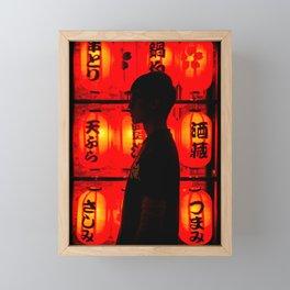 Red Lanterns Framed Mini Art Print