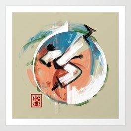 Capoeira 542 Art Print