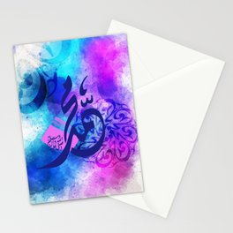 Mohamed PBUH1 Stationery Cards