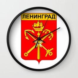 Coat of Arms of Leningrad  Wall Clock