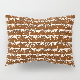 Hebrew on Maroon Pillow Sham