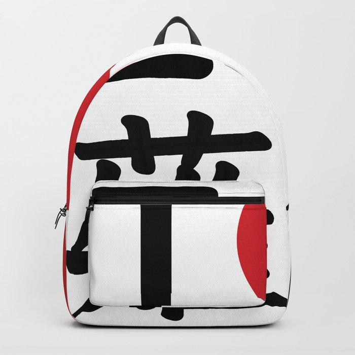 I heart Naginata Backpack