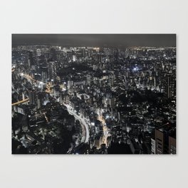 Tokyo by Night, Japan. Canvas Print