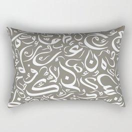 Abstract 017 - Arabic Calligraphy 42 Rectangular Pillow