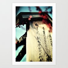 Sakura in the Spring, Kyoto Art Print