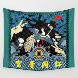 A Beast in human clothing - Chinese civil official uniform pattern -  The Rich Internet Celebrity Wall Tapestry