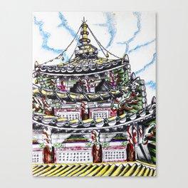 Beopjusa Temple Canvas Print