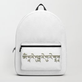 Mantra of the Green Tara Backpack