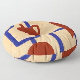 Playfull Floor Pillow