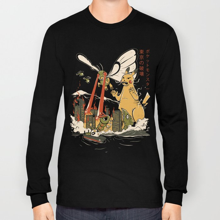 Out of control Long Sleeve T-shirt