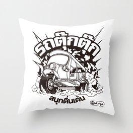 Tuk Tuk Explosion Throw Pillow