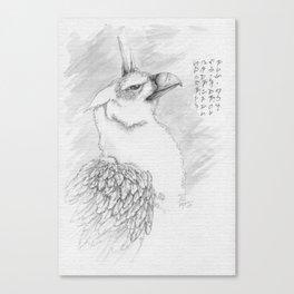 Nafarie: Guardian of Earth & Sky Black & White Canvas Print