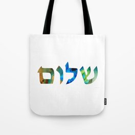 Shalom 15 by Sharon Cummings Tote Bag