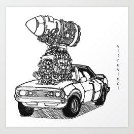 2 Fast 2 Curious Art Print