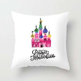 Moscow Kremlin Illustration Throw Pillow