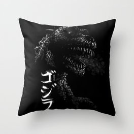 Waterbrushed Dark King 54 Throw Pillow