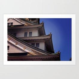 Osaka Castle #3 Art Print