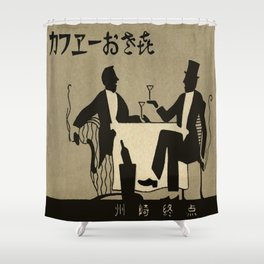 Vintage Dapper Men with Martinis Shower Curtain