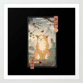 Edo Cat Art Print