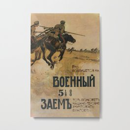 Vintage poster - Russia WWI Metal Print