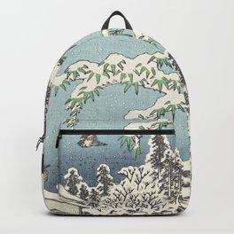 A walk with Hiroshige Backpack