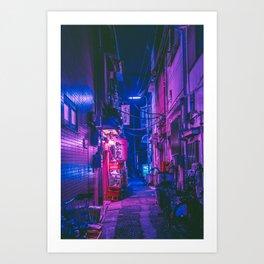 The Neon Alleyway Ghost Art Print