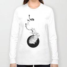 hare Long Sleeve T-shirt