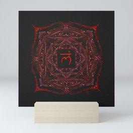 Root Chakra Mini Art Print