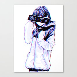 COLD - Sad Japanese Anime Aesthetic Canvas Print