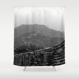The Great Wall of China 2 Shower Curtain