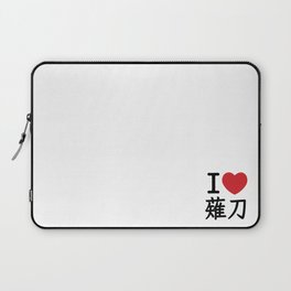 I heart Naginata Laptop Sleeve