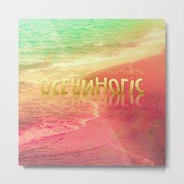 Beach Waves III - Oceanholic Metal Print