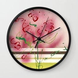 Modern Botanical Wall Clock