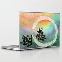 thanksgiving Laptop & iPad Skins featuring Thanksgiving by Wakoshi