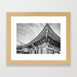 Haedong Yonggungsa Temple Main Hall in Black & White Framed Art Print