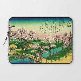 Evening Glow at Koganei Bridge Laptop Sleeve