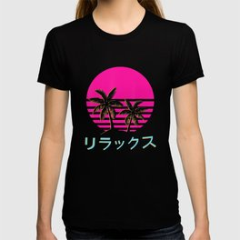 Aesthetic Vaporwave Style Retro 1980s Palm Tree Otaku T-Shirt T-shirt