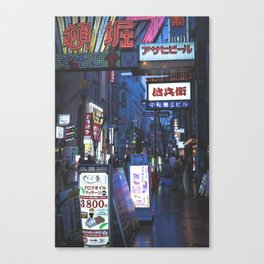 Neon Dotonbori Canvas Print