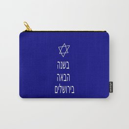 Next year in Jerusalem 1 Carry-All Pouch