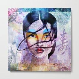 Grunge Asian Beauty Metal Print