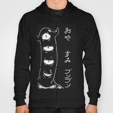 Punpun Is Just Fine Again Today. Hoody