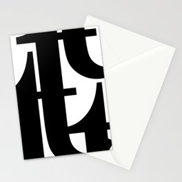 Hidden Letters. Baskerville T Stationery Cards