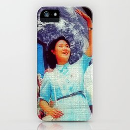 Our industrious people will win! iPhone Case