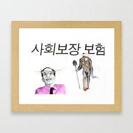 Social Insurance Framed Art Print