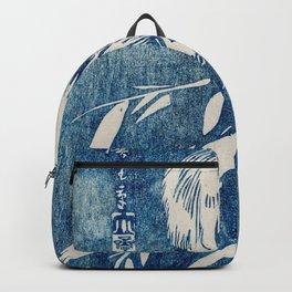 Japanese bird Backpack